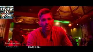 Naa Peru Surya Trailer In Hindi  Dubbed New Movies Trailer Online HD   Allu Arjun New Movie 2018  10