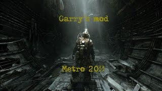 видео Fallout 4 Противогаз На Карте