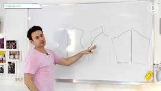 Практический урок №34. Построение (моделирование) рукава реглан.