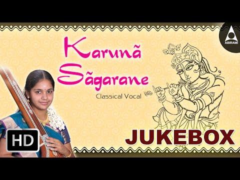 Karuna Sagarane Jukebox - Songs Of Krishna - Tamil Devotional Songs