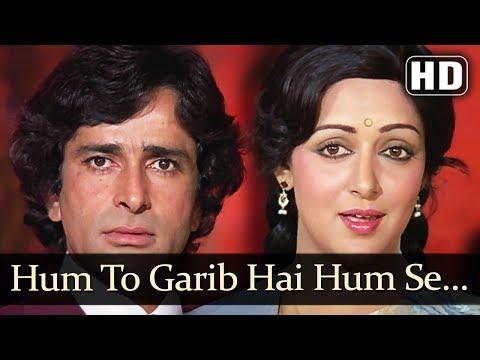 Hum Toh Garib Hain Hum Se Garib (HD) - Aap Beati Song - Hema Malini, Shashi Kapoor - Bollywood Songs