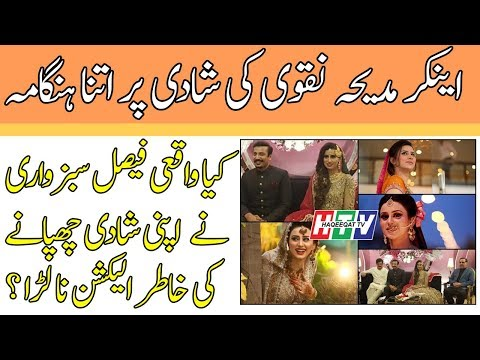TV Host Madiha Naqvi Got Married To Faisal Sabzwari