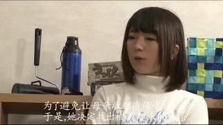 中国語注意 5分間の編集.