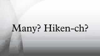 Manyū Hiken-chō