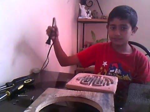 Como Hacer Una Parrilla Electrica Facil Youtube
