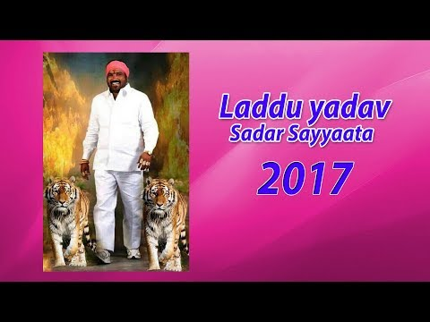 Chiruthe Manishai// Sandeep yadav song//Laddu Yadav Sadar Songs 2017// SVC Recording Company//