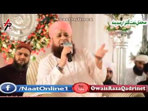 Dono Alam k sarkar ajaiye with lyrics by Owais