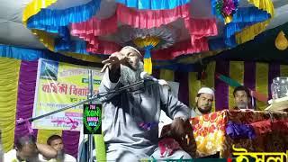 Nur Mohammad Jalsa part 1
