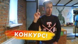 Продюсер из Перми, провалили рекламу, запускаем КОНКУРС 🎉