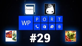 Игры и программы для Windows Phone: WP-Port 29: Darklings, Earthworm Plus, Toy Defense Free