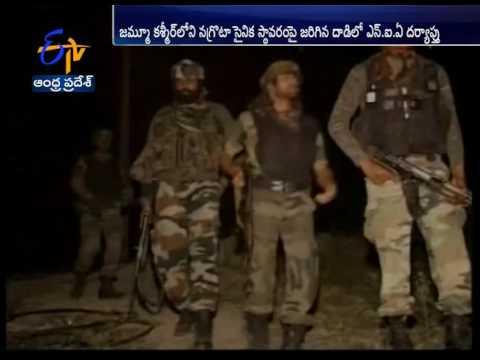 NIA to probe terror attack on army base in J&K`s Nagrota