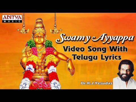Swamy Ayyappa || Ayyappa Popular Songs || Video Song with Telugu Lyrics by K.Js