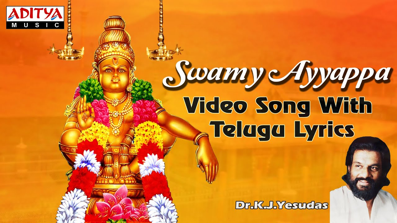 Free Telugu Devotional Songs God Ayyappa Songs