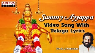 Swamy Ayyappa || Ayyappa Popular Songs || Video Song with Telugu Lyrics by K.J.Yesudas