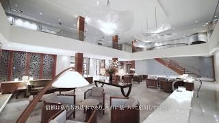 Hotel Okura Amsterdam - Brand Video - Japanese Subtitles