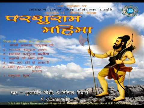 bhagwan parshuram bhajan ( Brahamno Ki Sena Chali ) ideal song for parshuram jayanti Shobha yatra