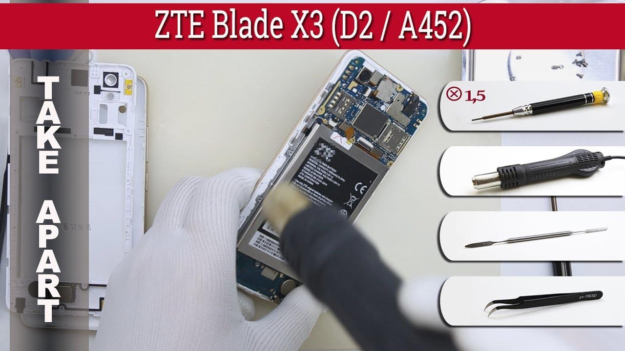 Обзор Смартфона ZTE Blade X3 (4G) Black - YouTube