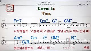 Love is you//K will*씨스타 외노래방, 가라오케, 코드 큰 악보,반주,가사Karaoke, Sh…
