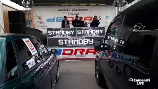 Heavy Sound dB Drag Bass Race г.Самара