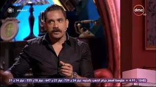 تع اشرب شاي - أمير كرارة يكشف لأول مرة كواليسه مع أحمد السقا في فيلم هروب إضطراري