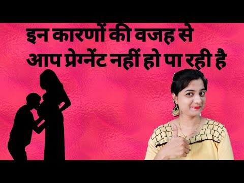 why you can't get pregnant?  woman with super power