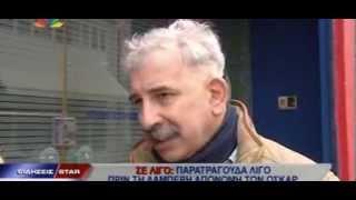 Gossip-tv.gr Φιλιππίδης για Μπουλά