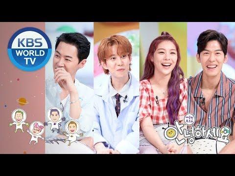 Guests : Junjin, Park Kyung, Ailee, Austin Kang,  [Hello Counselor/ENG, THA/2019.07.15]