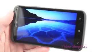 HTC One X(Сайт http://video-shoper.ru/ HTC One X - финальное наименование флагмана, который ранее упоминался в cети как HTC Edge и HTC Endeavor...., 2012-04-27T13:13:29.000Z)