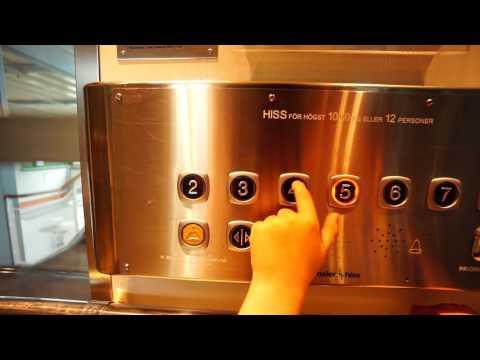 Sweden, Stockholm, Flemingsberg, KI Science Park / Novum - Amsler hiss elevator
