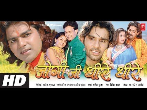 Jogi Ji Dheere Dheere in HD [ Feat. Pawan Singh & Priyanka Sikandar ]