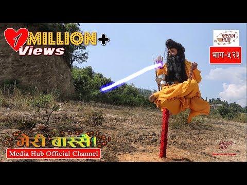 Meri Bassai Full Episode-523, 7-November-2017, By Media Hub Official Channel