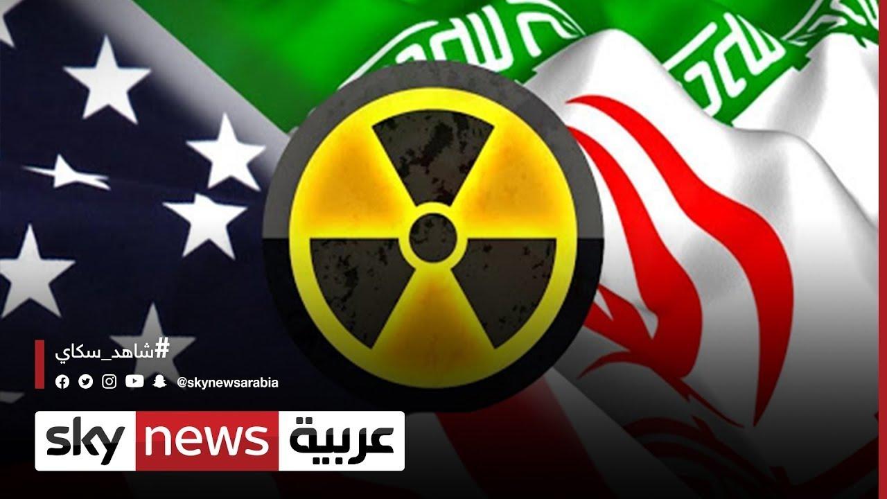 نووي إيران.. طهران: واشنطن وافقت على رفع العقوبات عن النفط والشحن | #مراسلو_سكاي  - نشر قبل 3 ساعة