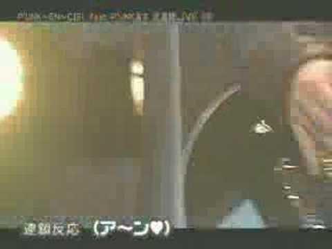 [JR-F]P'unk~en~Ciel - Round and Round [Live in  Budokan] (Ka