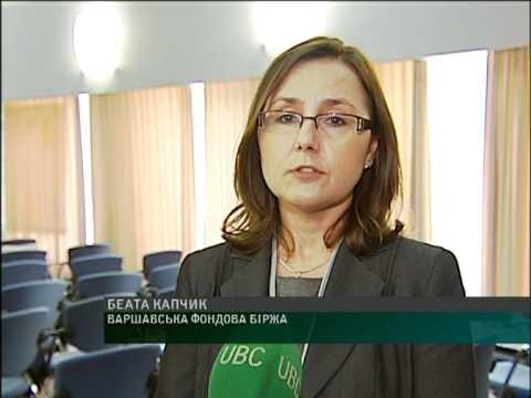 2011: IPO, еврооблигации, прямые инвестиции. UBR