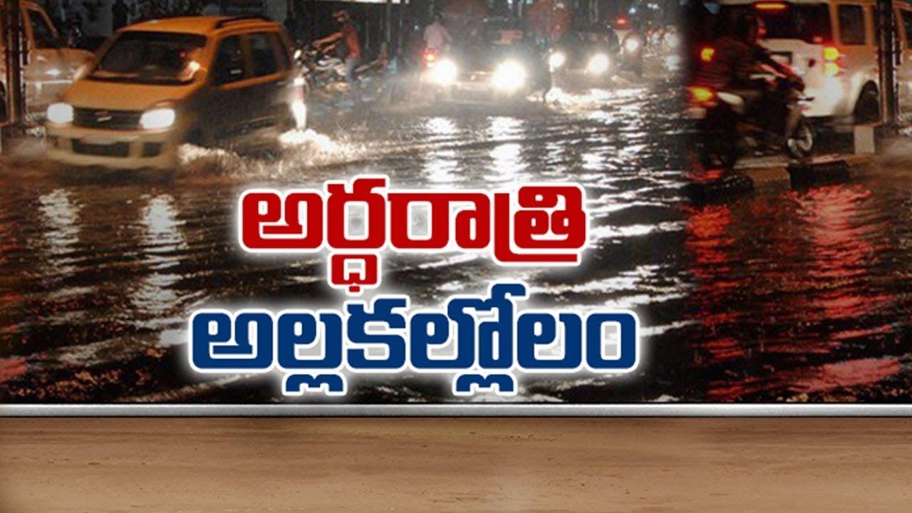 హ-దర-బ-ద-ల-ఉర-మ-ల-మ-ర-ప-లత-గ-ల-వ-న-బ-భత-స-telugu-news-hmtv