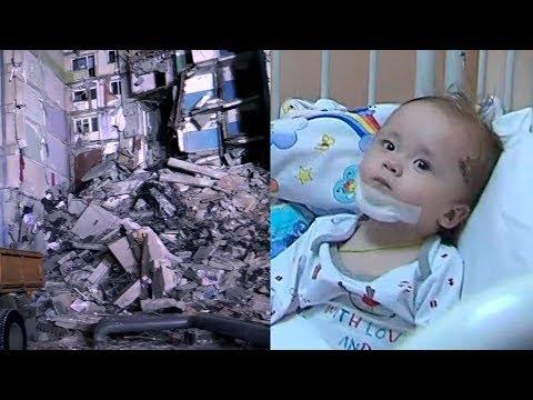 Мальчик, который выжил! Ваня Фокин - ребенок, спасенный год назад под обломками дома в Магнитогорске
