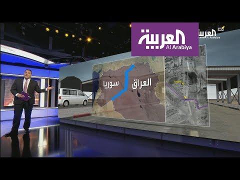 إيران تبني معبرا بين العراق وسوريا  - نشر قبل 2 ساعة