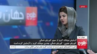 JAHAN NAMA: North Korean Ballistic Missile Arsenal Discussed