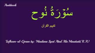 71-Surah Nooh Tafseer