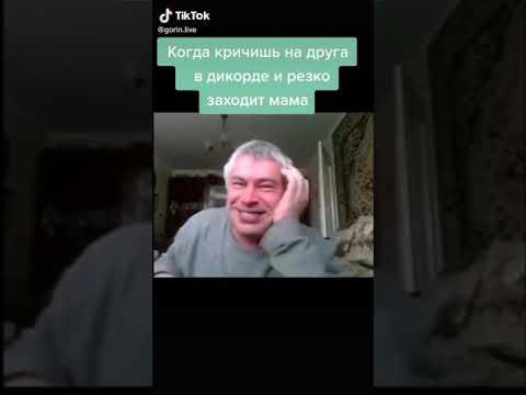 Геннадий Горин. Смешное видео, ТикТок.