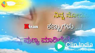 WhatsApp Kannada status song