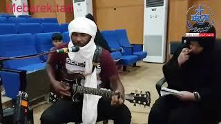 Tikoubaouine سعيد تيكوباوين أغنية ** إنزجام ديش **ضمن الألبوم الجديد YouTube