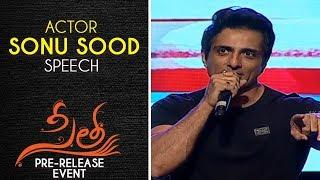 Download Actor Sonu Sood Speech Sita @ Pre Release Event   Teja   Sai Srinivas Bellamkonda, Kajal Aggarwal Mp3 and Videos