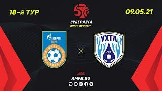 Париматч Суперлига 18 тур Газпром Югра Югорск Ухта Матч 2