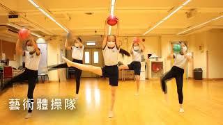 Publication Date: 2021-07-29 | Video Title: 中華基督教會基全小學 - 三重「演」