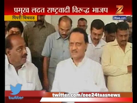 Will Ajit Pawar able To Keep Winning Side Of Pimpri Chinchwad