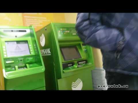Отделения и банкоматы - Пиреус Банк в Украине