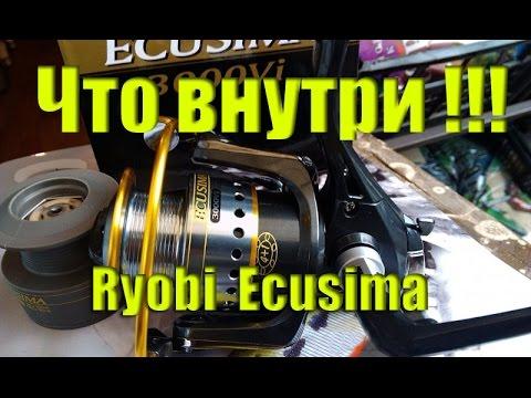 Сравниваем катушки Ryobi Ecusima 1000 vs 2000 - YouTube