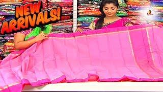 Satin Border Cotton Saree || Hello Ladies || New Arrivals || Vanitha TV