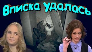 Вписка Resident Evil 7   Диана Шурыгина и Ирина Сычева на вписке   прохождение #8